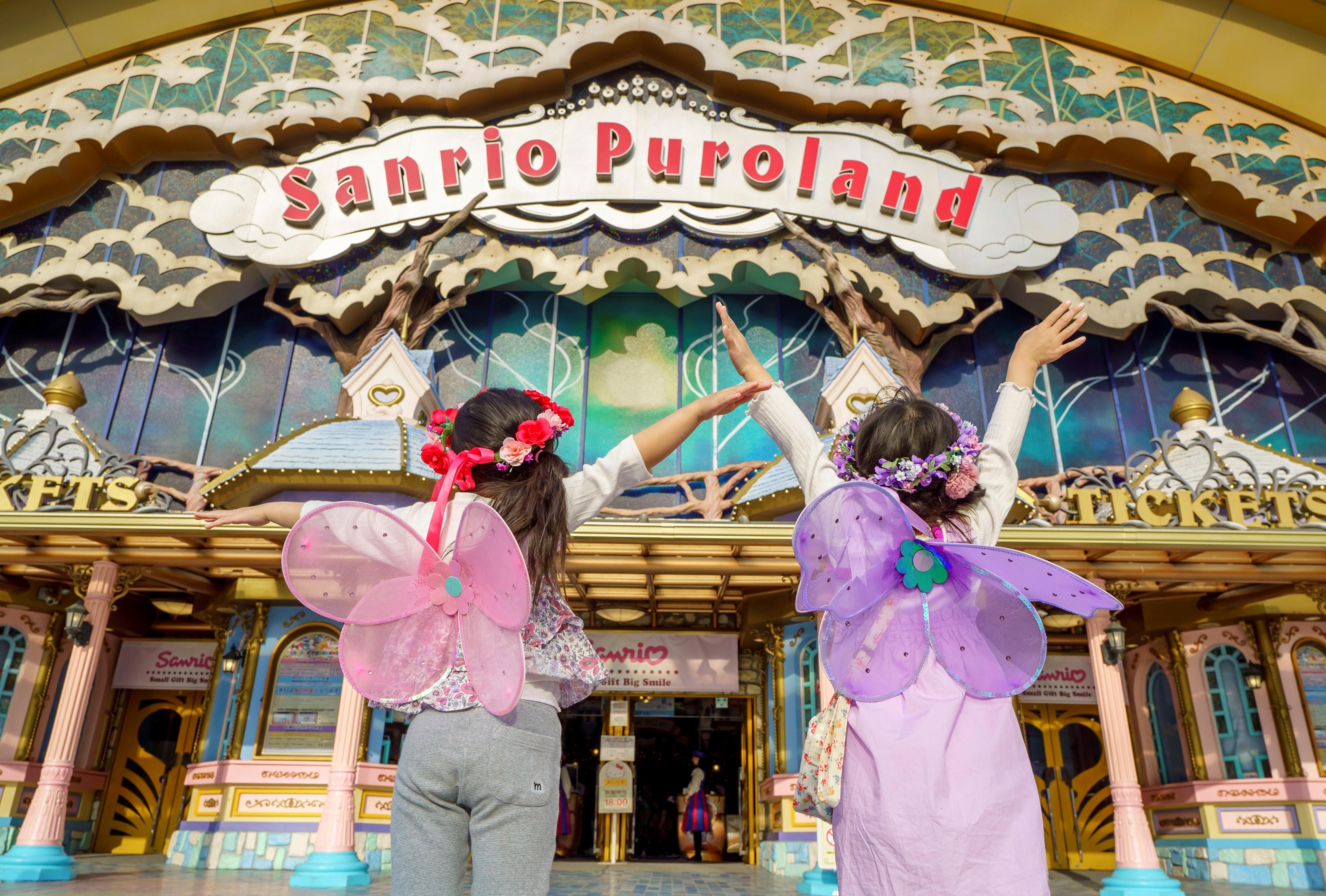 750abf5dc Sanrio Puroland: A Kawaii Hello Kitty & Friends Theme Park ...
